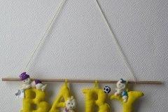 N° 22 Exemple pour un bébé